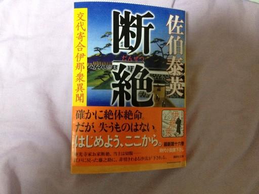 20120318_025.jpg