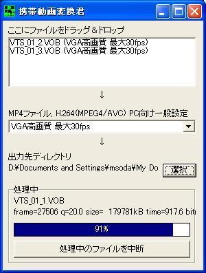 スクリーン.JPG