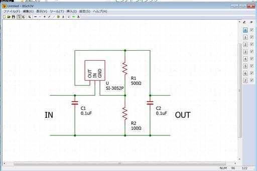 IC-R3電源2.jpg