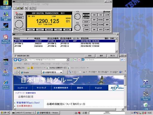 ID-1 running on X31.JPG
