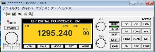 ID-1コントロールパネル.jpg