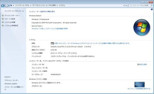New System.jpg