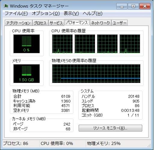 Task Manager.jpg