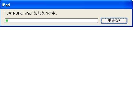 machi.JPG